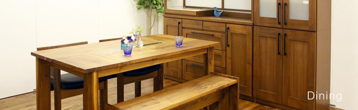 天然木 無垢の一枚板 天然木ギャラリー ダイニングの天然木家具