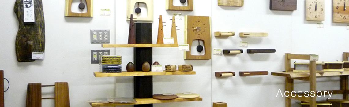 天然木 無垢の一枚板 天然木ギャラリー その他 天然木の小物