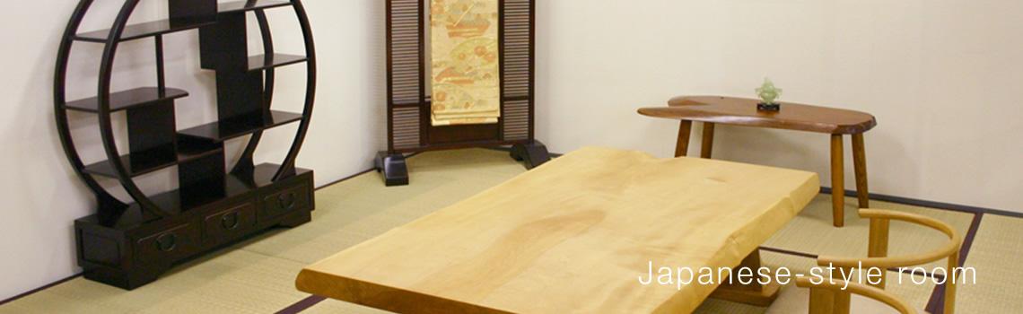 天然木 無垢の一枚板 天然木ギャラリー 和室の天然木家具