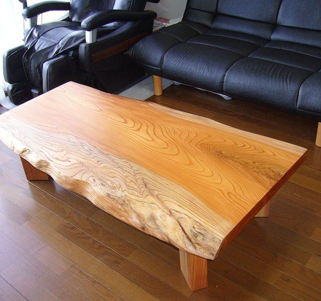 一枚板 欅のリビングテーブル