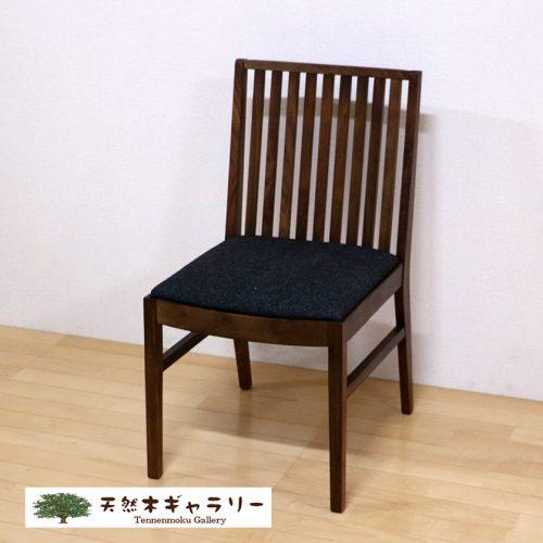 ウォールナットの椅子やベンチを追加しました。