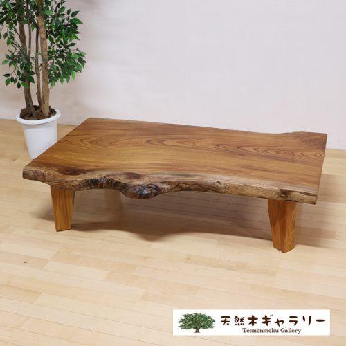 モンキーポッドや欅の一枚板テーブルを追加しました。