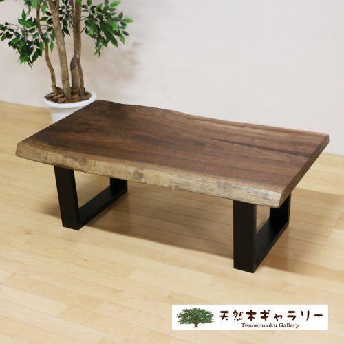 『ウォールナットの一枚板リビングテーブル』を追加しました。