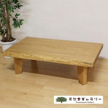 一枚板テーブル タモ