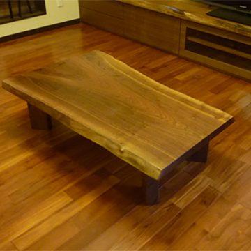 ウォールナット一枚板リビングテーブル