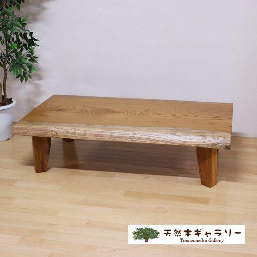 『一枚板テーブル 欅』が仕上がってきました。