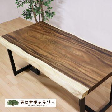 一枚板モンキーポッドのダイニングテーブル1660