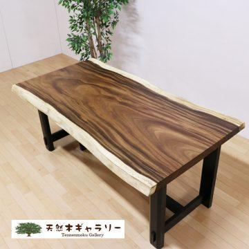一枚板モンキーポッドのダイニングテーブル1680