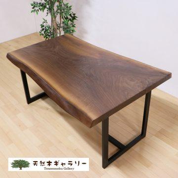 一枚板ウォルナットのダイニングテーブル