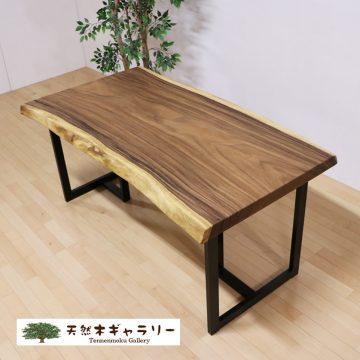 一枚板モンキーポッドのダイニングテーブル1600