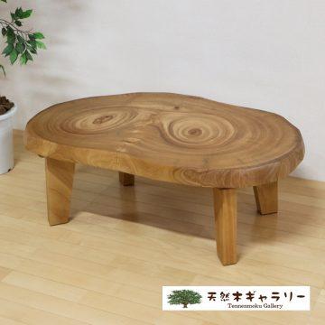楠の輪切りテーブル