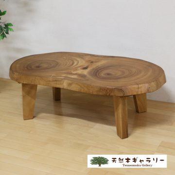 一枚板 楠の輪切りテーブル