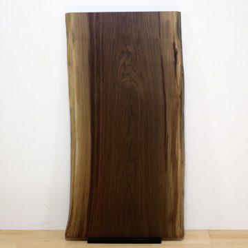 一枚板ブラックウォルナット