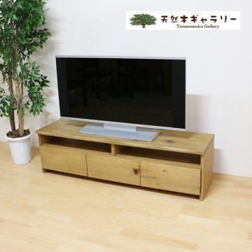 テレビボード オーク150