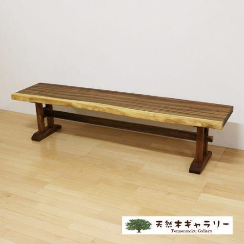 『一枚板モンキーポッドのベンチ』が仕上がりました。