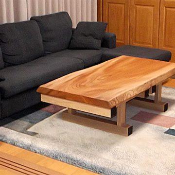 欅 リビングテーブル