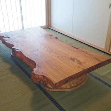 楡の一枚板座卓