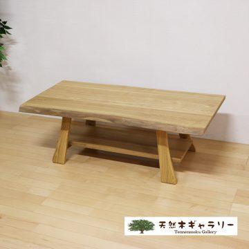 リビングテーブル KOMO
