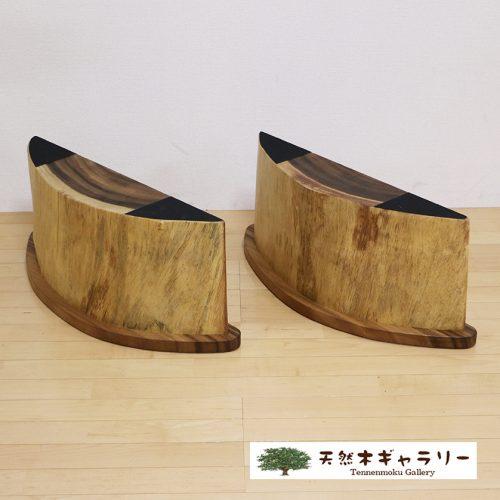 一枚板用 脚 自然型 モンキーポッド