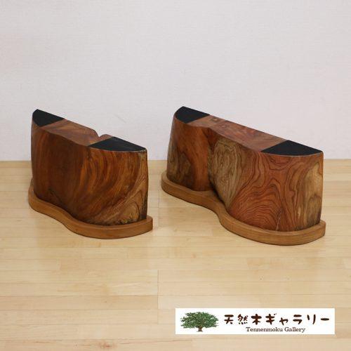 一枚板座卓用 脚 自然型 欅