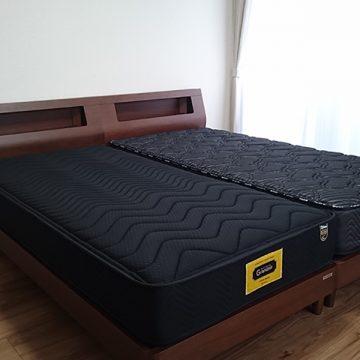 ウォルナットのベッド