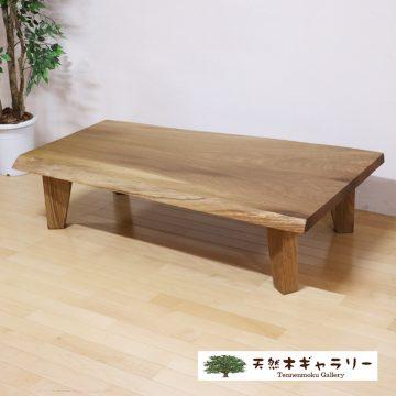 一枚板テーブル オーク