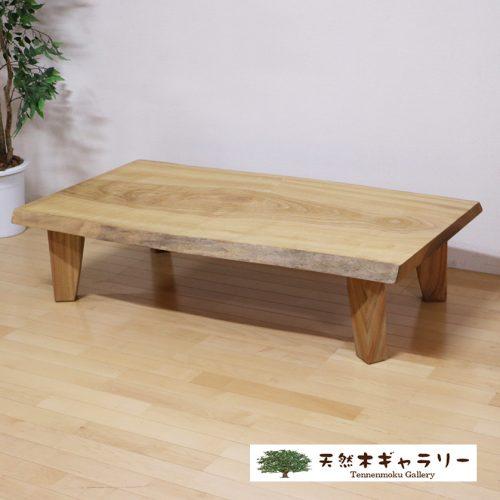 一枚板テーブル 楠