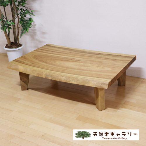 『一枚板テーブル』が仕上がりました。