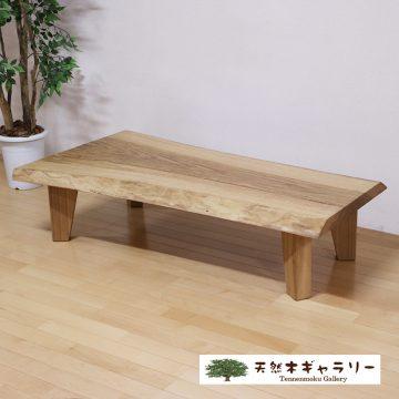 一枚板テーブル アッシュ