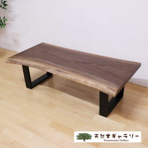 『一枚板ブラックウォルナット リビングテーブル』をオンラインショップに追加しました。