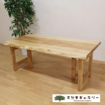 一枚板 栃のダイニングテーブル1800