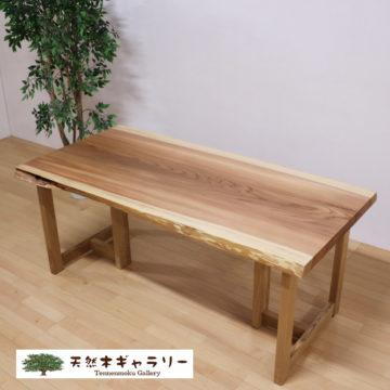 一枚板 杉 ダイニングテーブル
