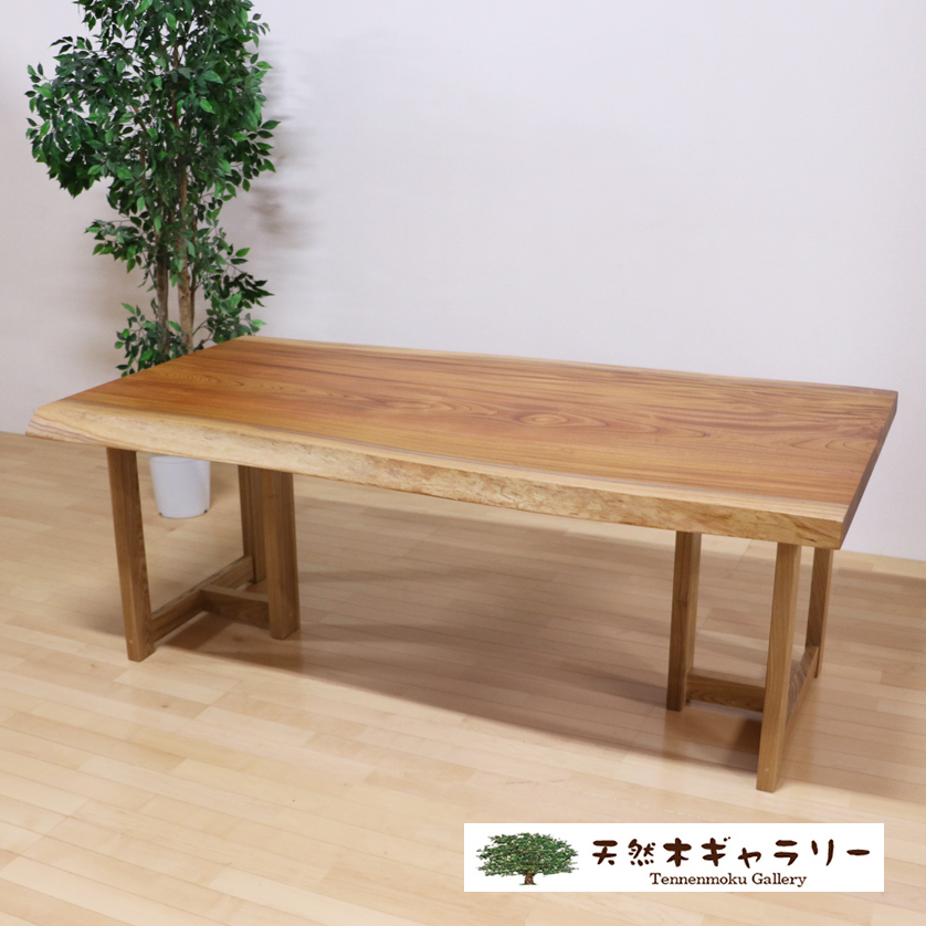 『一枚板ダイニングテーブル』を追加しました。