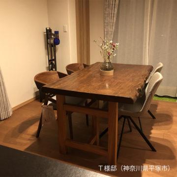 一枚板ダイニングテーブル用 脚 ケヤキTT型