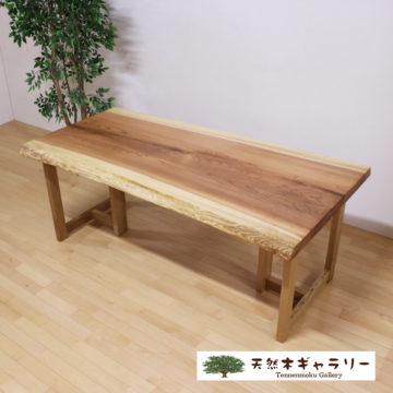 杉の一枚板ダイニングテーブル1825