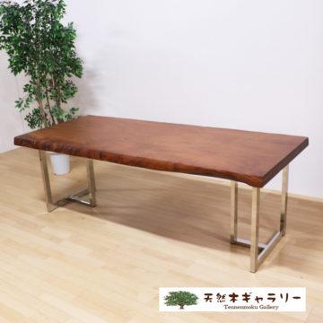 一枚板ダイニングテーブル レッドウッド2120