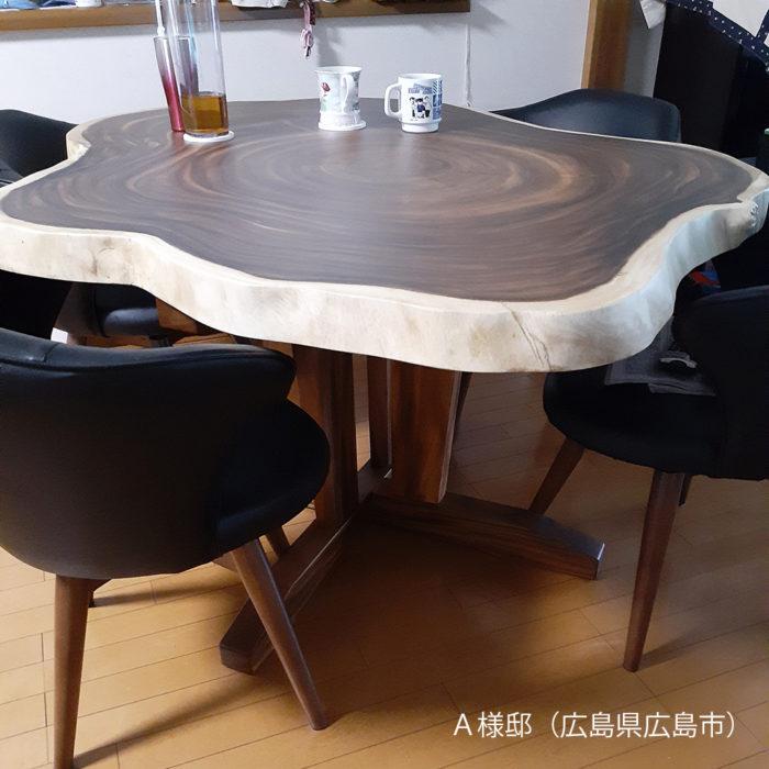 モンキーポッド輪切りダイニングテーブル