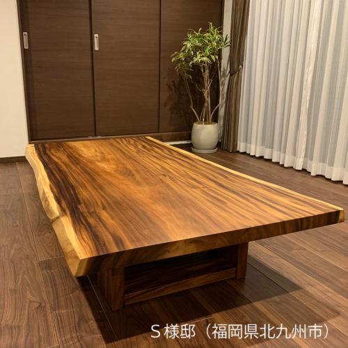 一枚板モンキーポッド テーブル