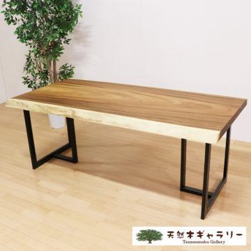 一枚板ダイニングテーブル モンキーポッド1815