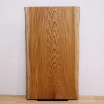 一枚板 欅(けやき)1500