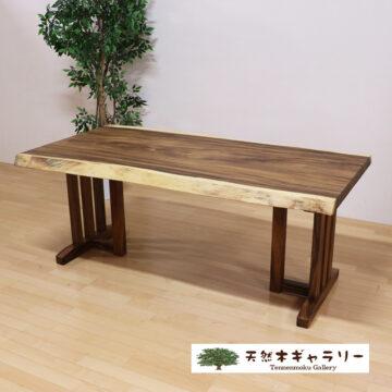 一枚板モンキーポッド ダイニングテーブル