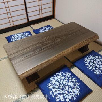 一枚板 神代杉 座敷テーブル