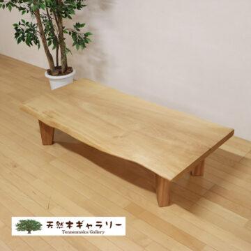 一枚板テーブル 4本脚付き 栃